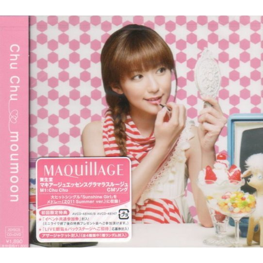 Chu Chu [CD+DVD Jacket A]