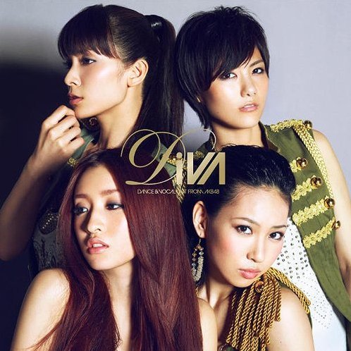 Cry [CD+DVD Jacket Type C]