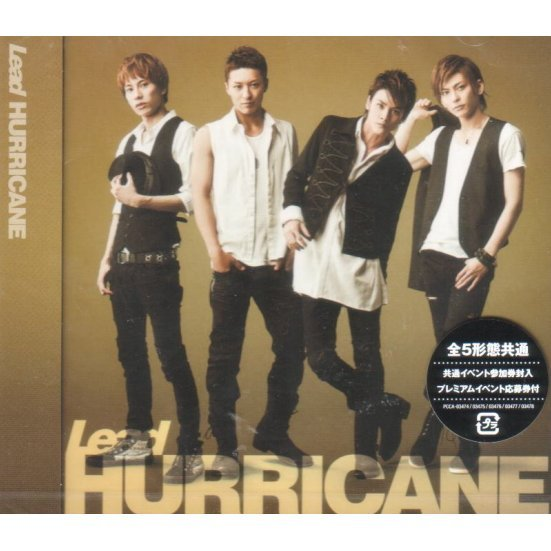 Hurricane [Limited Edition Type B]