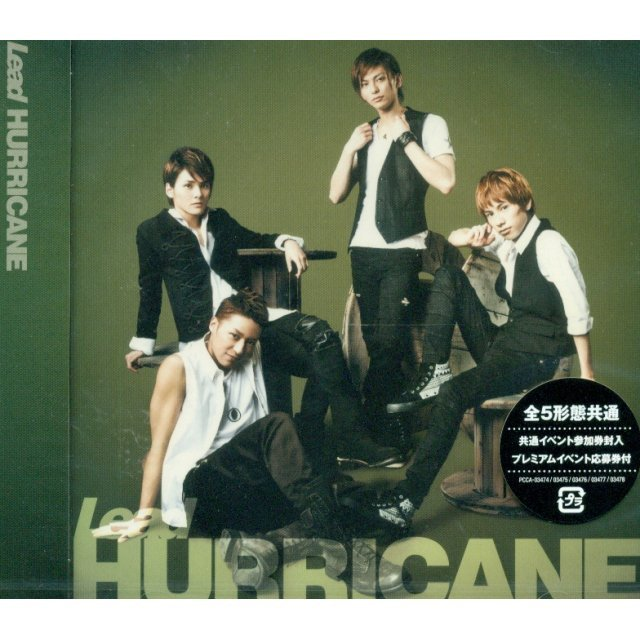 Hurricane [Limited Edition Type C]