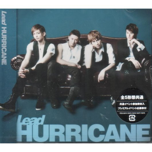 Hurricane [Limited Edition Type D]