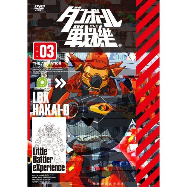 The Little Battlers / Danball Senki Vol.3