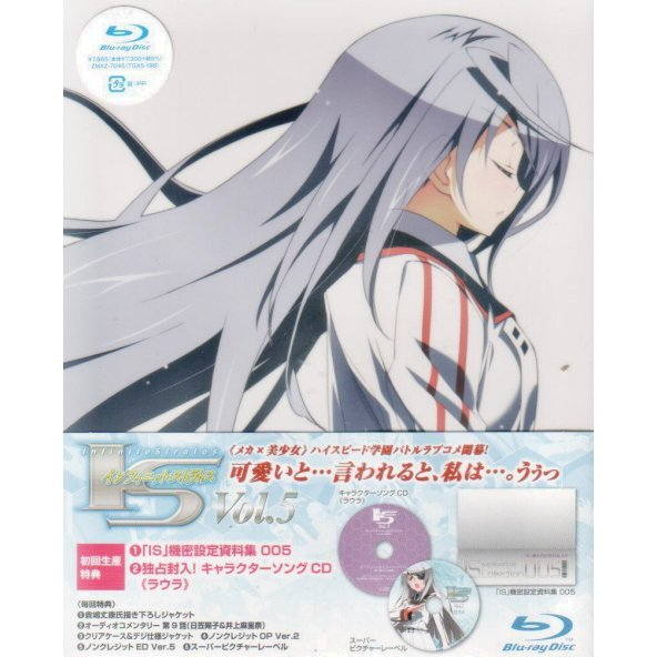 Is Infinite Stratos Vol.5