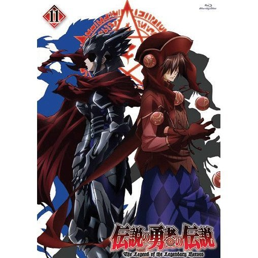 The Legend Of The Legendary Heroes Vol.11