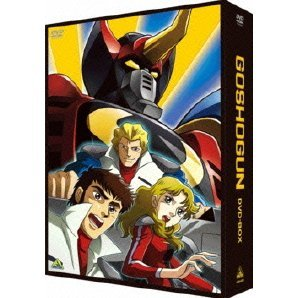 Emotion The Best GoShogun DVD Box