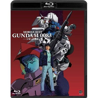 Mobile Suit Gundam 0083 - Last Blitz Of Zion / Gion No Zanko