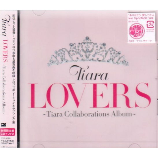 Lovers - Tiara Collaborations Album [CD+DVD Limited Edition]