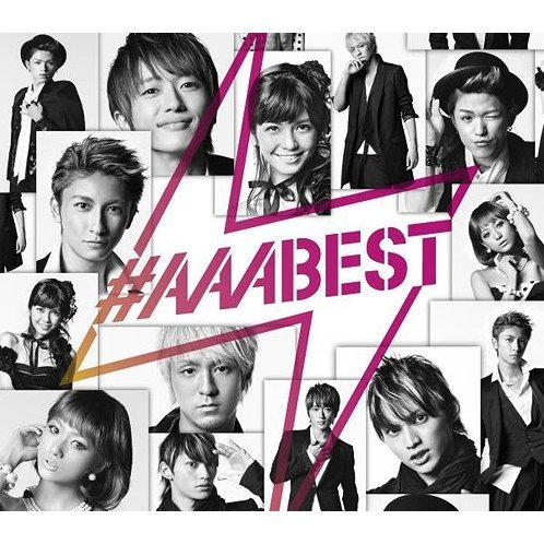 Aaa Best [CD+2DVD Limited Edition Jacket A]