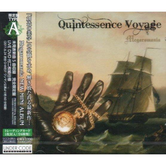 Quintessence Voyage [CD+DVD Limited Edition Type A]