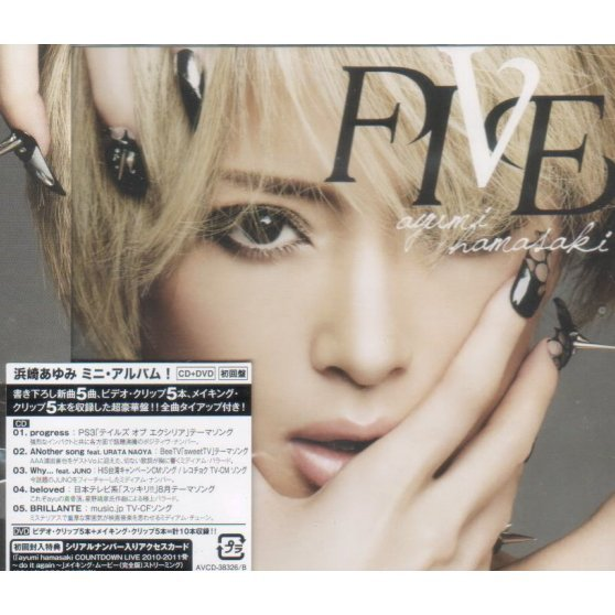 Five [CD+DVD]