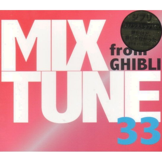Mixtune 33 From Ghibli