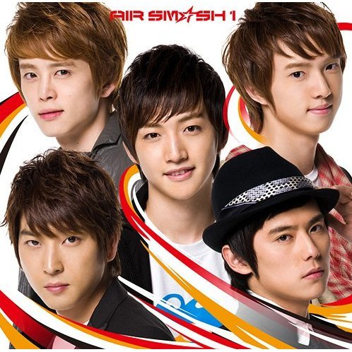 Air Sm Sh 1 [CD+DVD Limited Edition Type A]