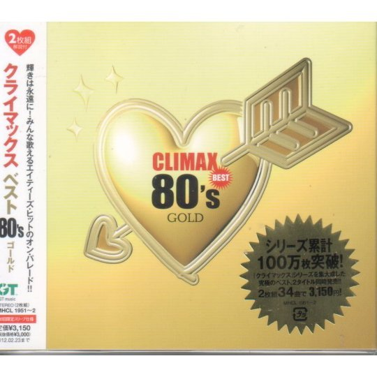 Climax Best 80's Gold