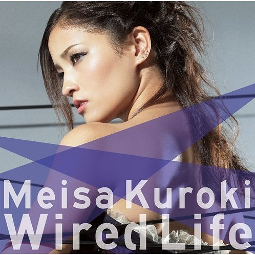Wired Life [CD+DVD Limited Edition]