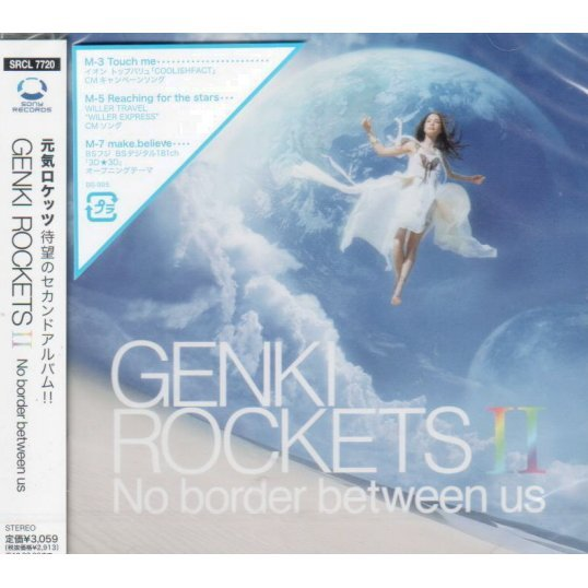 Genki Rockets II - No Border Between Us