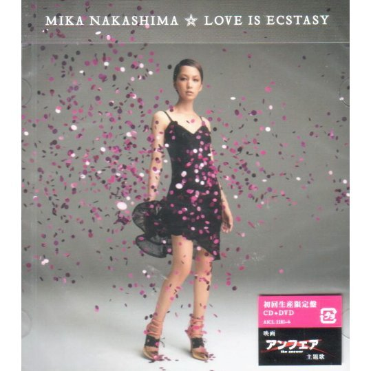 Love Is Ecstasy [CD+DVD Limited Edition]