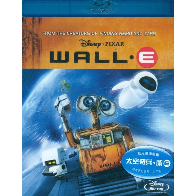 WALL-E [Single Disc Edition]