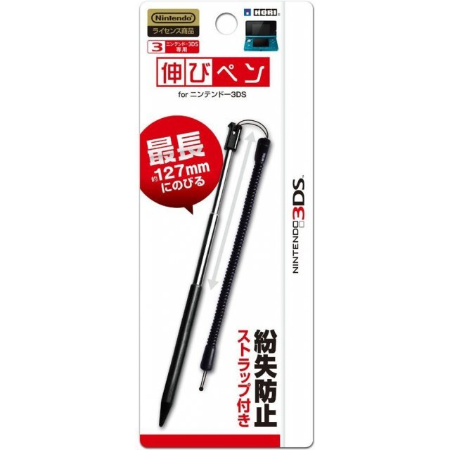 Retractable Touch Pen (black)