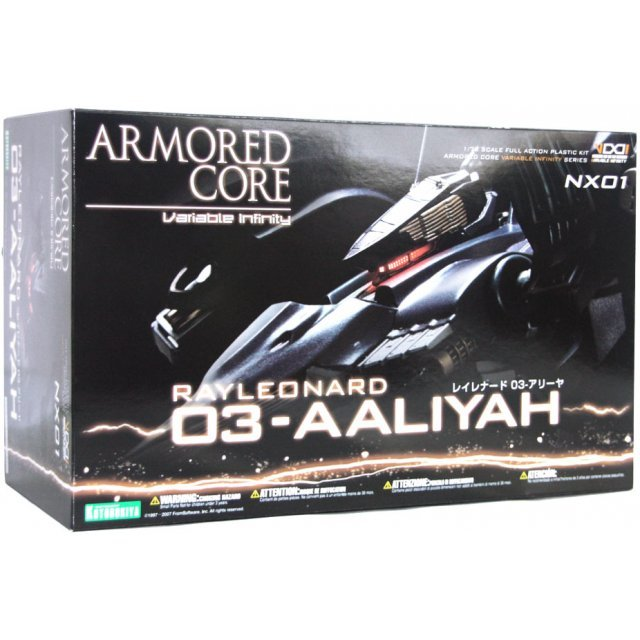 Armored Core 1/72 Scale Plastic Model Kit: Rayleonard 03-Aaliyah (Re-run)
