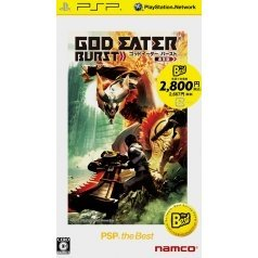 God Eater Burst (PSP the Best)