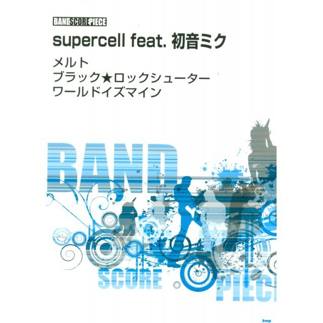 Supercell Feat. Miku Hatsune - Melt - Band Score