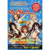 Keion! Part2 Precious Memories Complete Collection