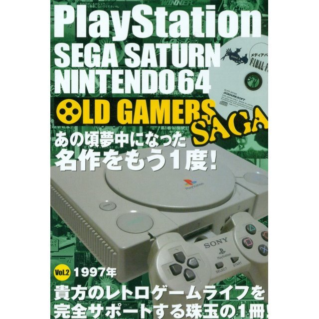 Old Gamers Saga Playstation Sega Saturn Nintendo64 Vol.2