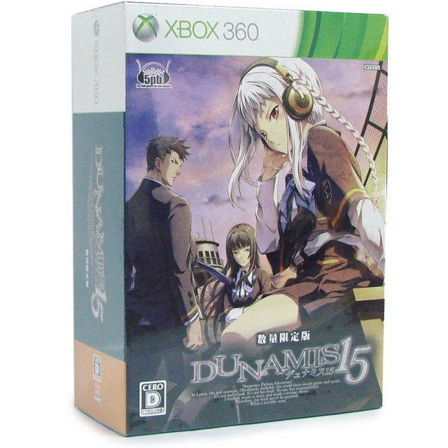 Dunamis 15 [Limited Edition]