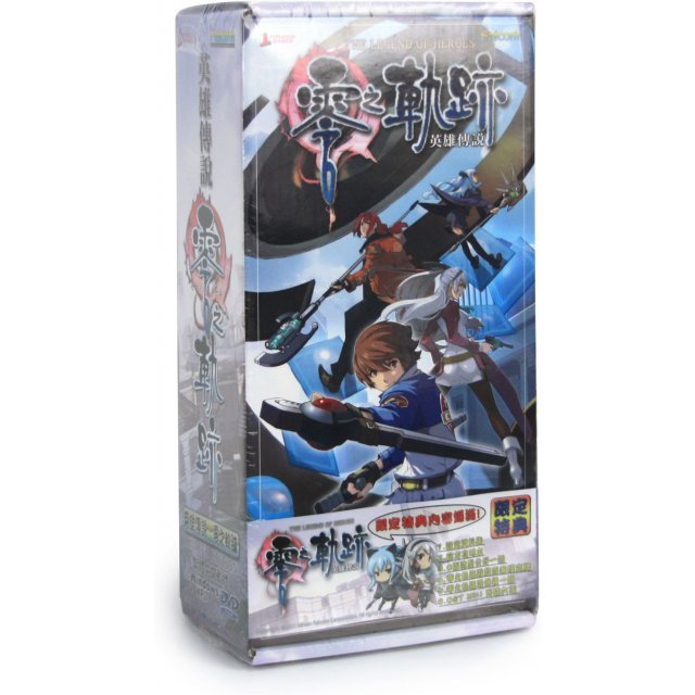 The Legend of Heroes: Zero no Kiseki [Special Edition] (Traditional Chinese) (DVD-ROM)