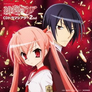 Aria The Scarlet Ammo / Hidan No Aria Drama Charcter Album