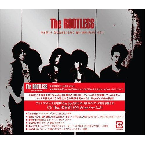 The Rootless [CD+DVD]