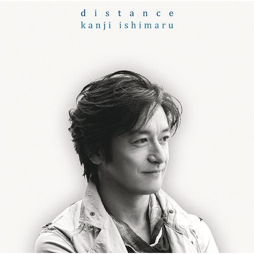 Distance [CD+DVD]