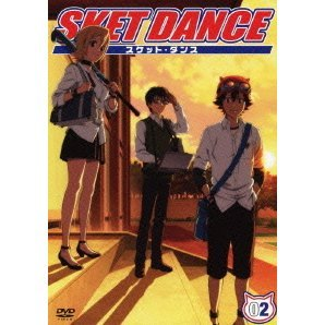 Sket Dance Vol.2