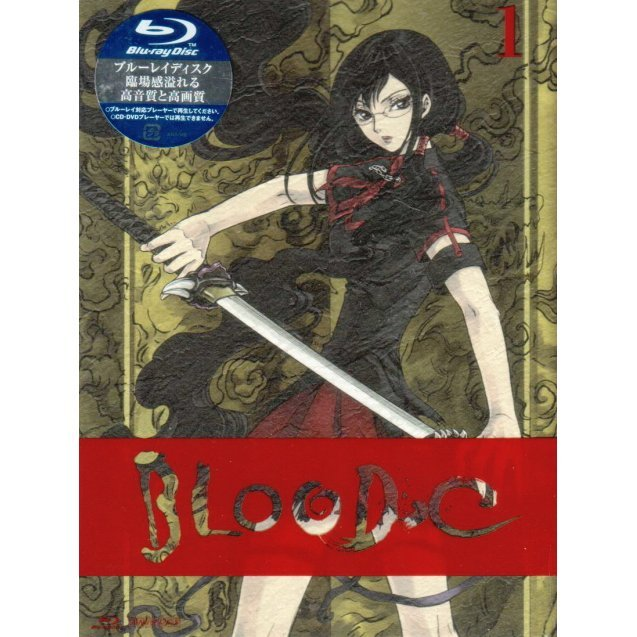 Blood-c 1 [Blu-ray+CD Limited Edition]