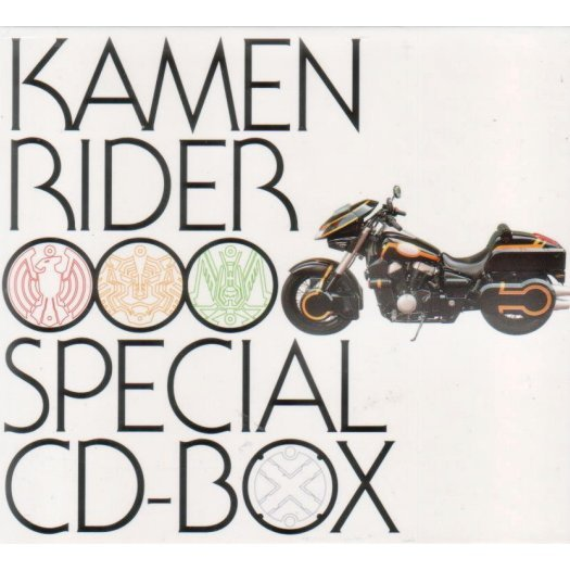 Kamen Rider Ooo Special CD Box [6CD+DVD Limited Edition]