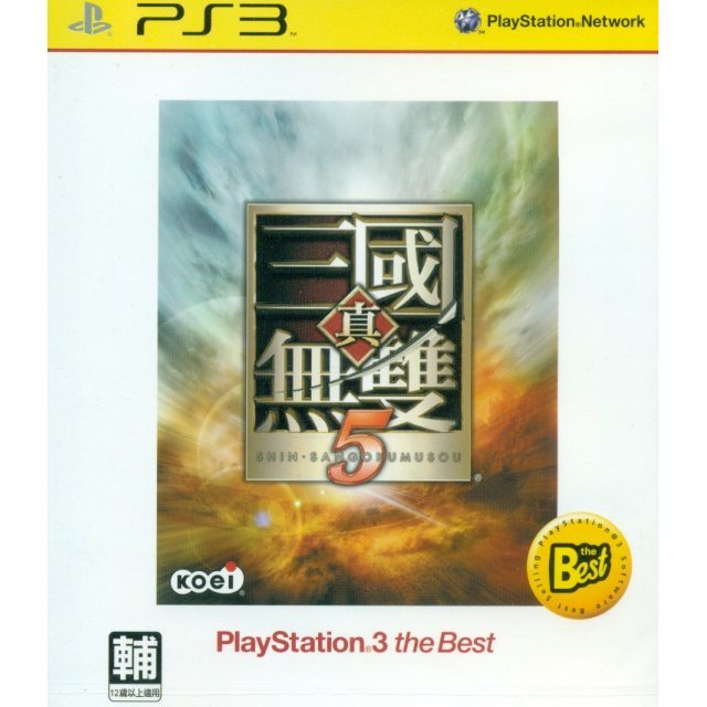 Shin Sangoku Musou 5 (Chinese Version) (PlayStation3 the Best)