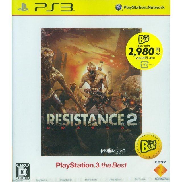 Resistance 2 (PlayStation3 the Best)