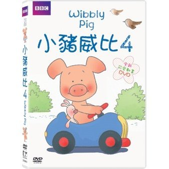 Wibbly Pig Vol. 4