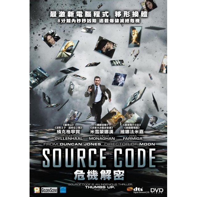 Source Code [2DVD]