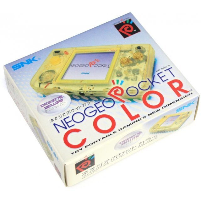 NeoGeo Pocket Color - clear yellow