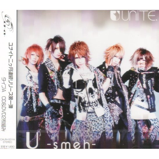 U-smeh- [CD+DVD Limited Edition Type A]