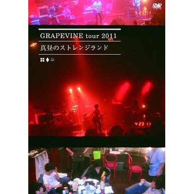 Grapevine Tour 2011 - Mahiru No Strange Land