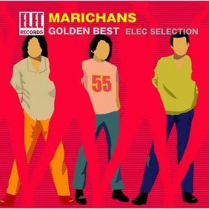 Marichans Golden Best