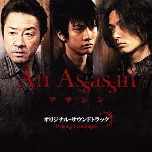 Assassin Original Soundtrack