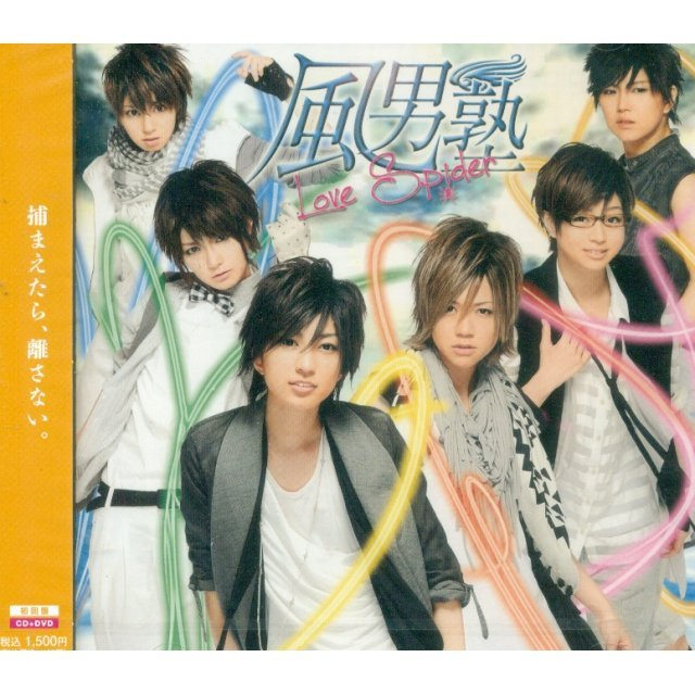 Love Spider Renji Ruhara Ver. [CD+DVD Limited Edition Type E]