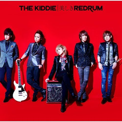 Utsukushiki Redrum [CD+DVD Limited Edition Type A]