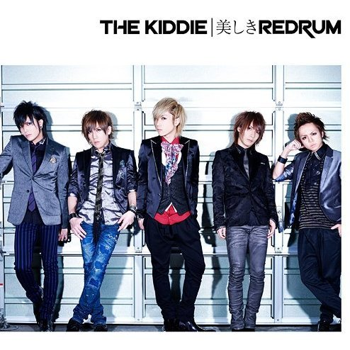 Utsukushiki Redrum [CD+DVD Limited Edition Type B]