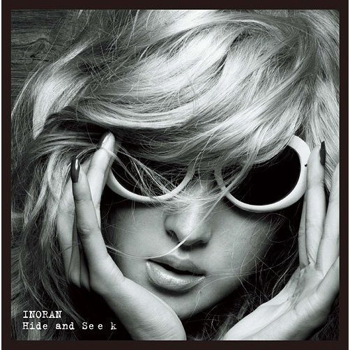 Hide And Seek [CD+DVD Limited Edition Type A]