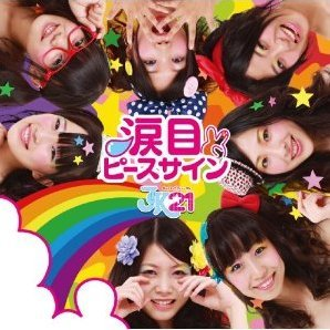 Namidame Peace Sign [CD+DVD Limited Edition Type B]