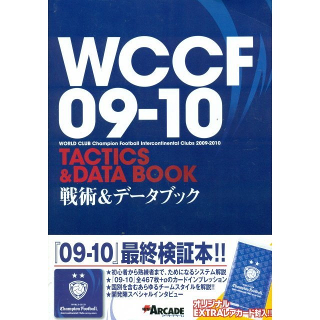 WCCF09-10 Tactics & Data Book - World Club Champion Football Intercontinental Clubs 2009-2010